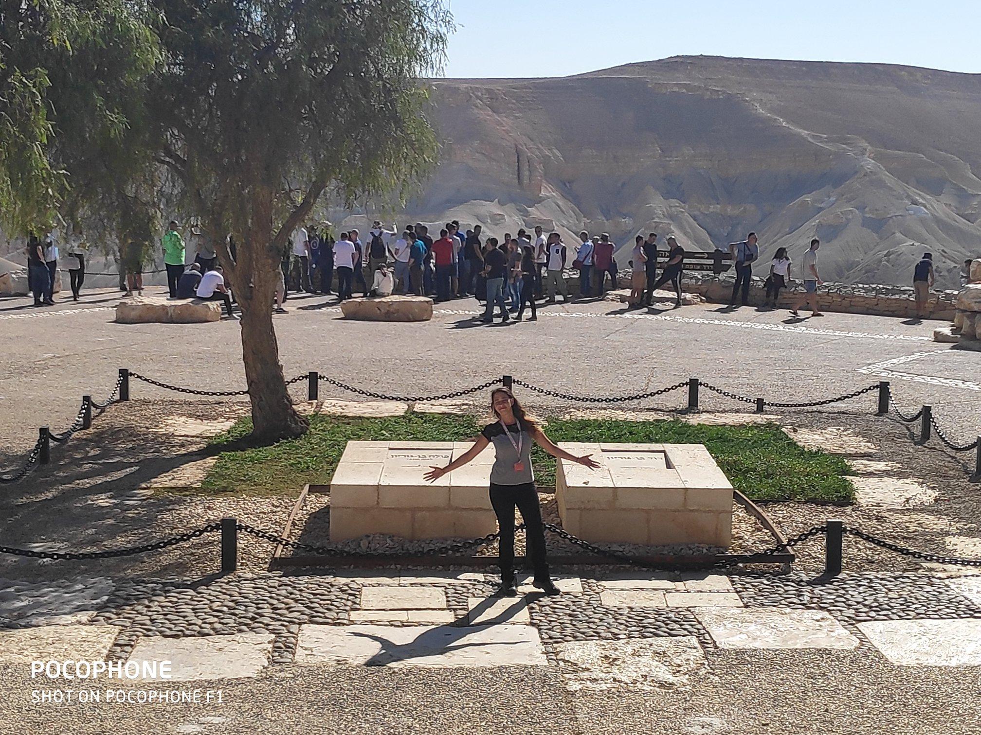 קברו של דוד בן גוריון ואשתו פולה בשדה בוקר