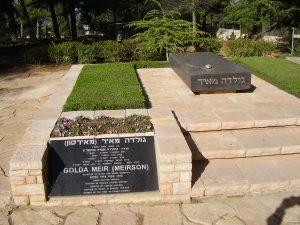 חלקת הקבר של גולדה מאיר בחלקת גדולי האומה בהר הרצל