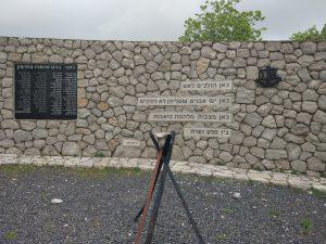 אנדרטה לזכר לוחמי גולני שנפלו בחרמון במלחמת יום הכיפורים