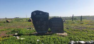 אנדרטת גדוד 405