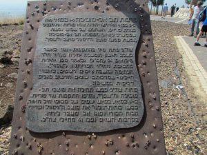 תאור הקרב על האנדרטה. קרבות ברמת הגולן