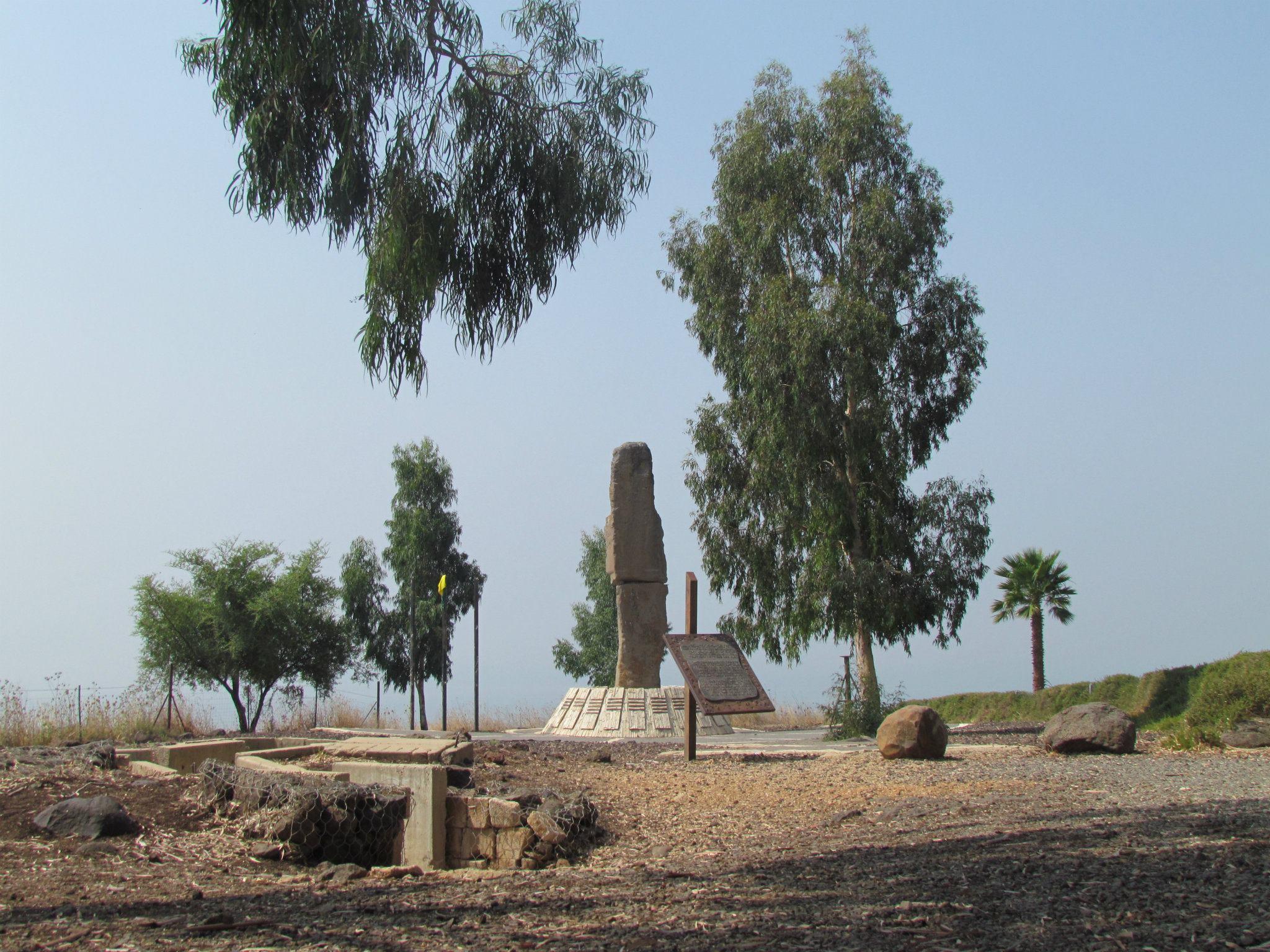 האנדרטה לזכר הנופלים בתל מוטילה