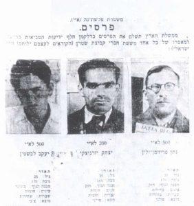 """מודעת """"מבוקש"""" על ראשם של נתן ילין-מור (בתמונה מופיע כנתן פרידמן-ילין), שמיר (בתמונה – יזרניצקי), ויעקב אליאב (בתמונה – לבשטין)"""