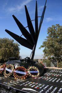האנדרטה לחללי חטיבה 679
