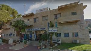 בית המוח'תאר עבד אללה סלמאן משמש כתחנת המשטרה של טירת הכרמל