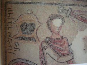 פסיפס מבית הכנסת - אולי תיאורו של דוד בן ישי