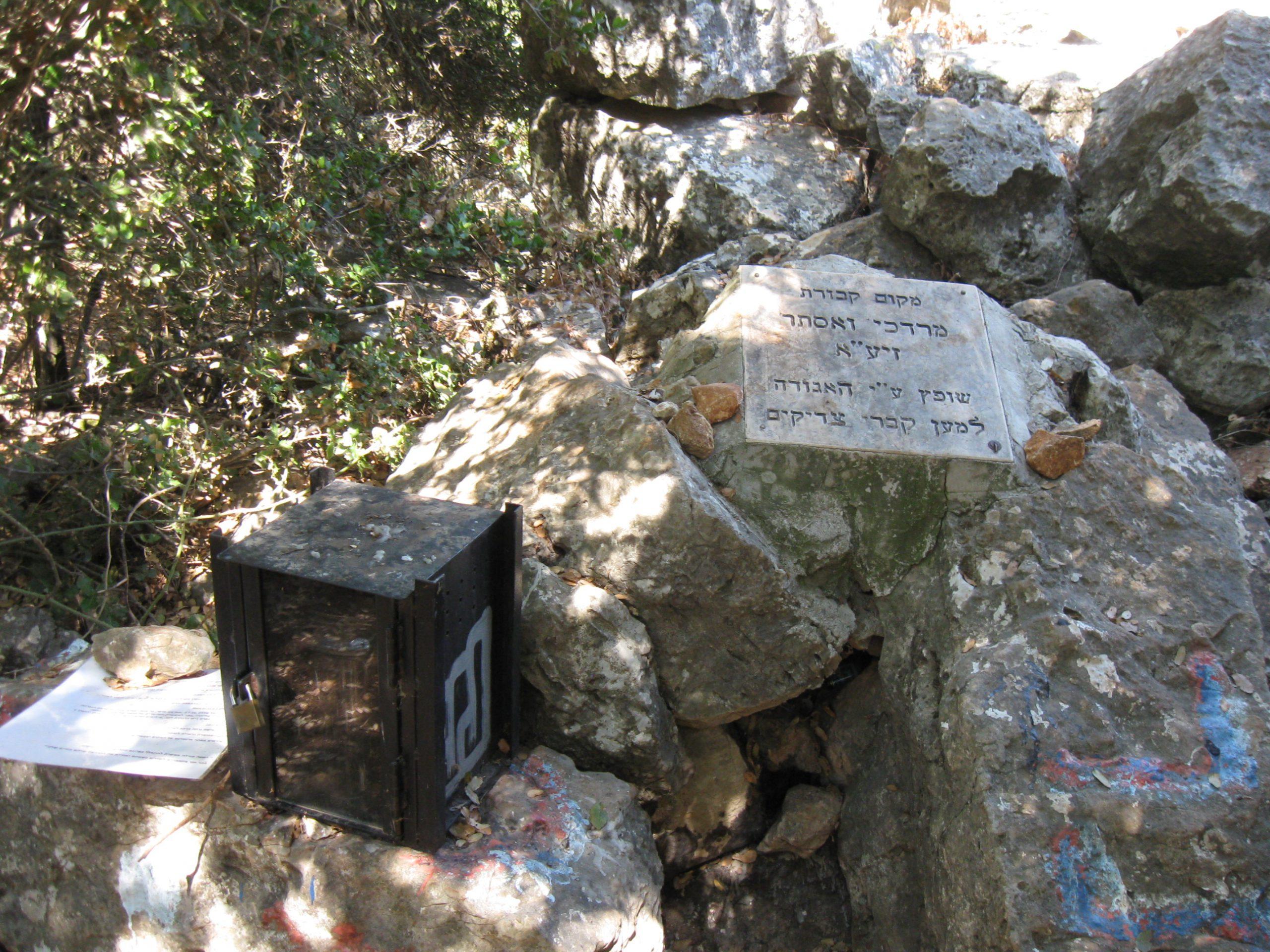המקום בעל המסורת העממית בו מצוין מקום קבורתה של אסתר (ומרדכי) בברעם