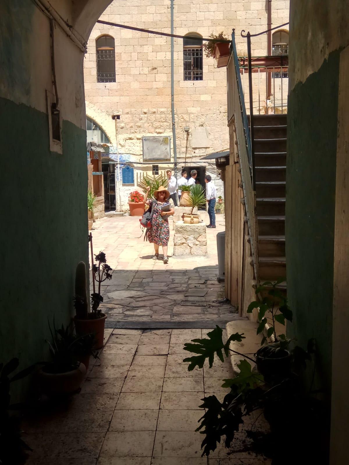 חצר בית דוד בירושלים