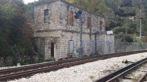 תחנת הרכבת בר גיורא בצמוד לנחל קטלב