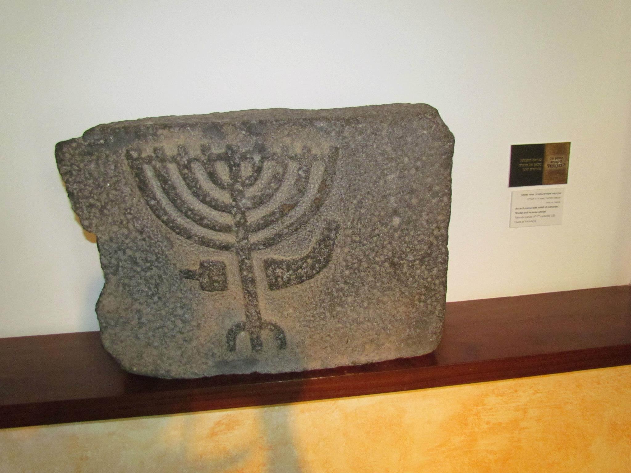אחד מתבליטי המונרה אשר מוצגים במוזיאון עתיקות קצרין. צילום: Zion Susi Photography