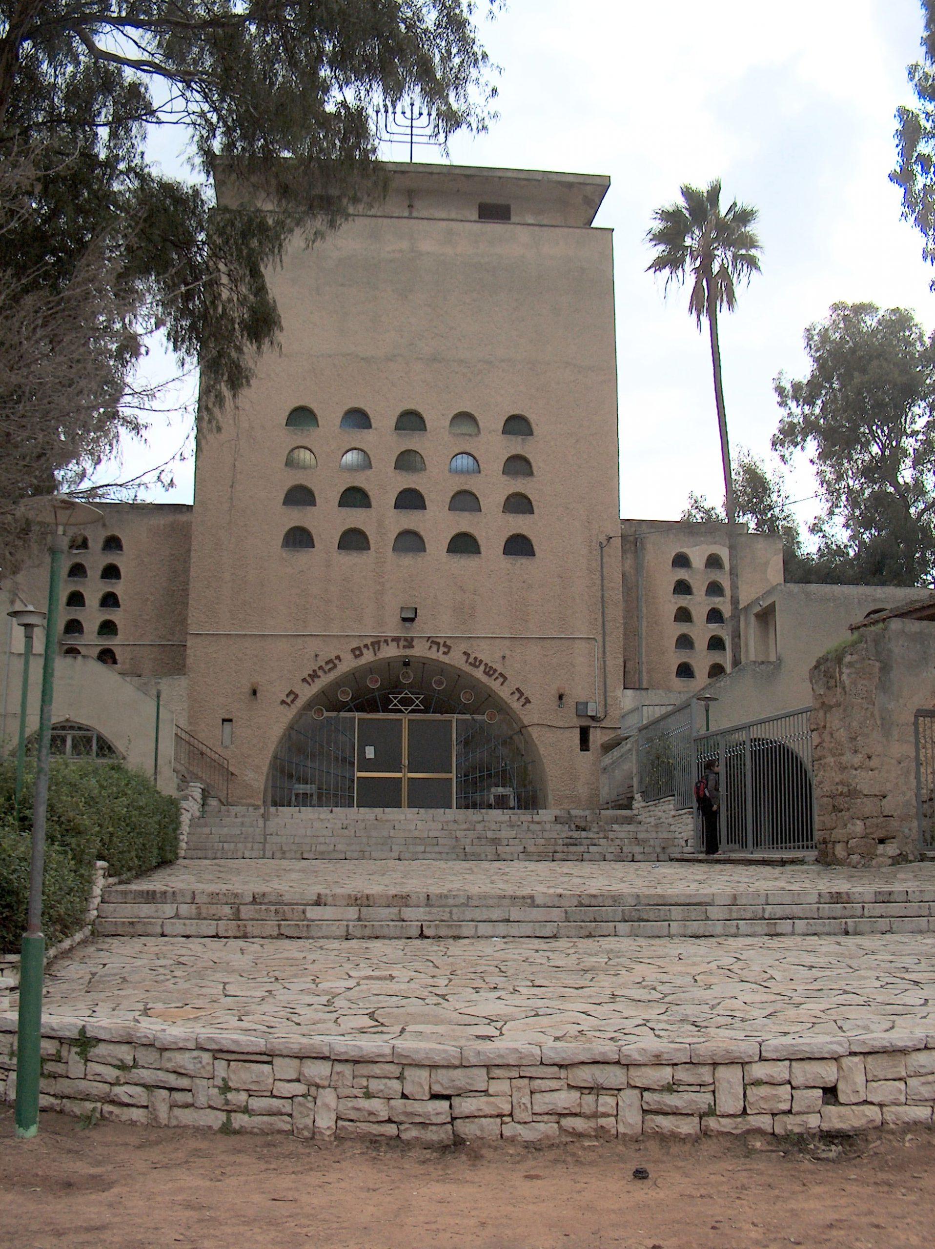 בית הכנסת הגדול בחדרה שנבנה בתוך שטחי החאן.