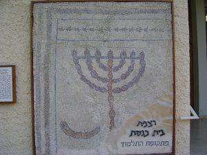 רצפת הפסיפס מבית הכנסת העתיק בתל מנורה יוצר: dr. avishai teicher בתי הכנסת בעמק יזרעאל