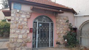 בית אלכסנדר נורדשטיין