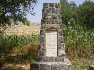 אנדרטת הזיכרון בדרדרה.
