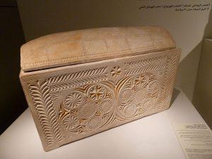 הגלוסקמא (ארון קבורה) של יהוסף בר קיפא, מוזיאון ישראל, ירושלים שָארל סימון קְלֶרְמוֹן