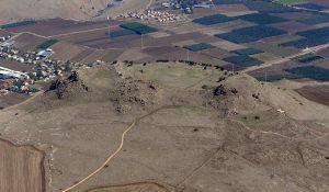 צילום של מרכז ההר מהאוויר