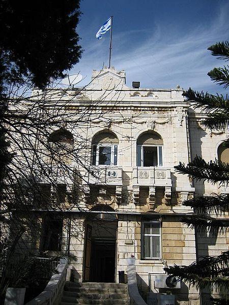 בניין קול ישראל ברחוב הלני המלכה, ירושלים
