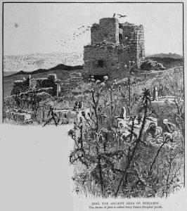גבע. תחריט משנת 1880