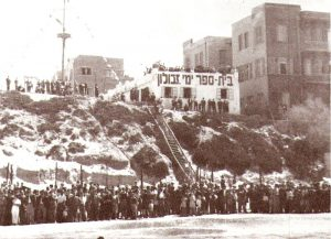 """בית-ספר ימי זבולון ביה""""ס הימי הראשון בארץ ישראל נוסד 1928 (מימין, הבית האדום, הירקון 123 ת""""א)   ז'בוטינסקי"""