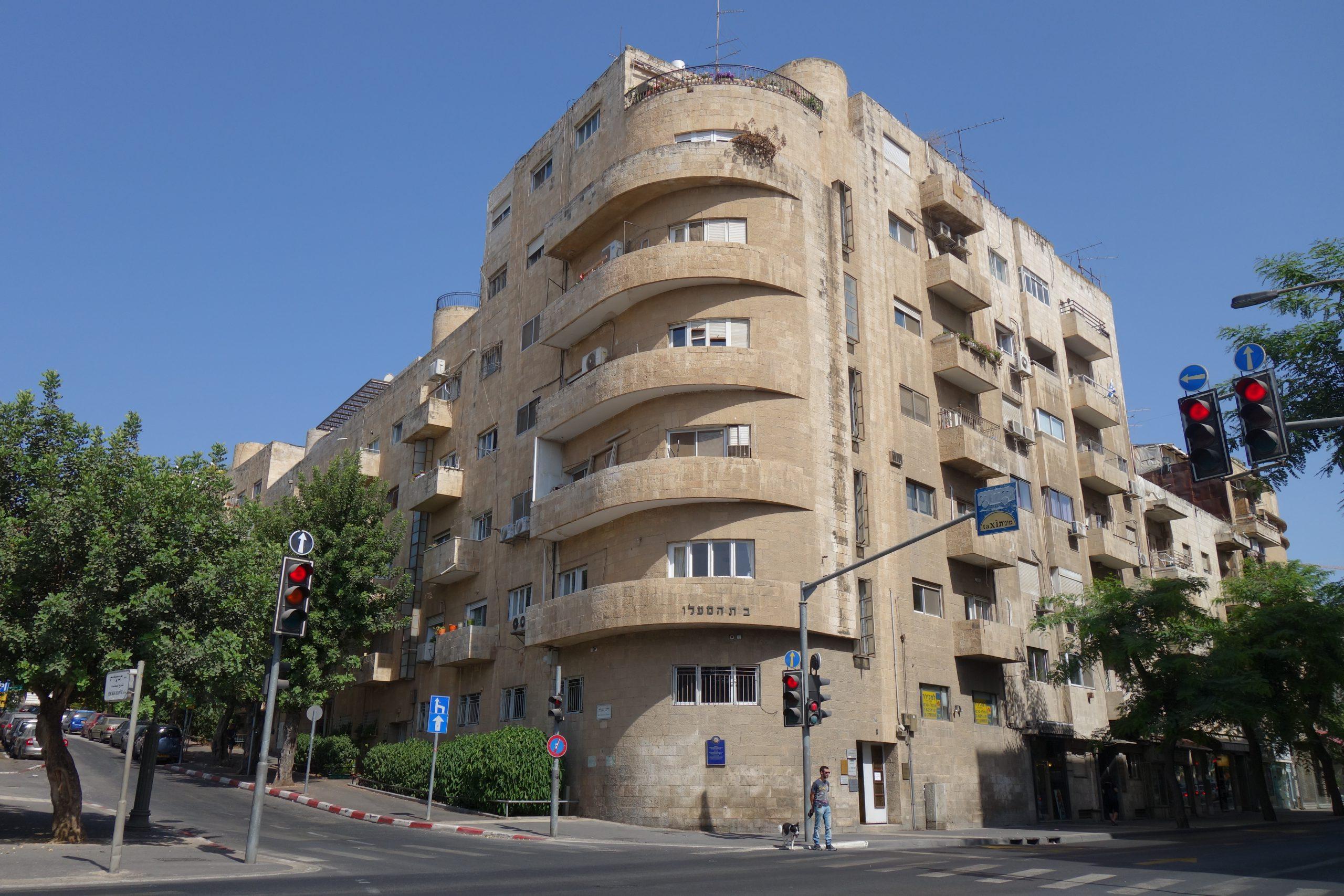 בית המעלות בתכנון האדריכלים אלכסנדר פרידמן ומאיר רובין בירושלים.