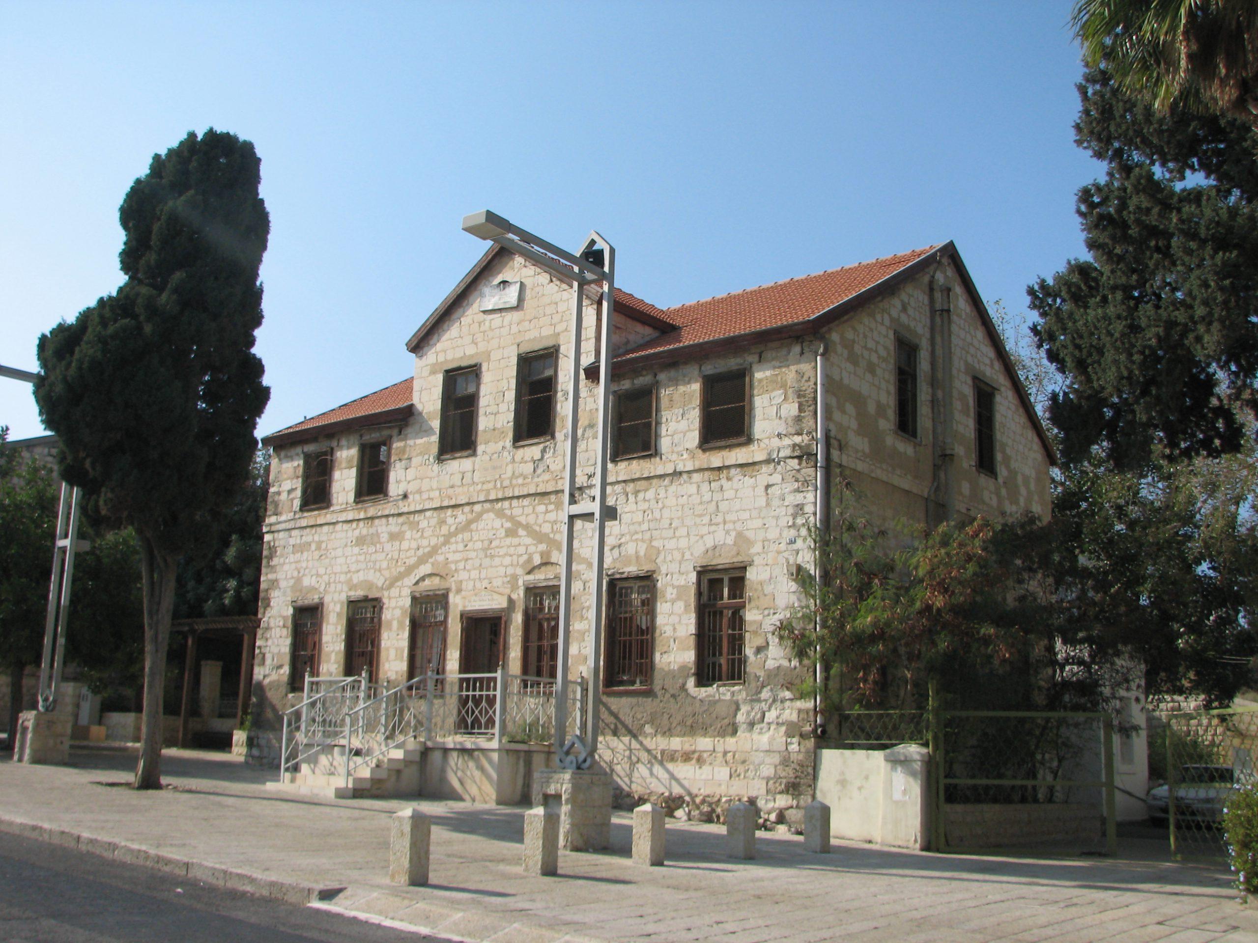 בית אוליפנט במושבה הגרמנית בחיפה שדרות בן גוריון 16 ביתו של לורנס אוליפנט