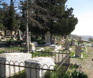 בית הקברות הנוצרי פרוטסטנטי