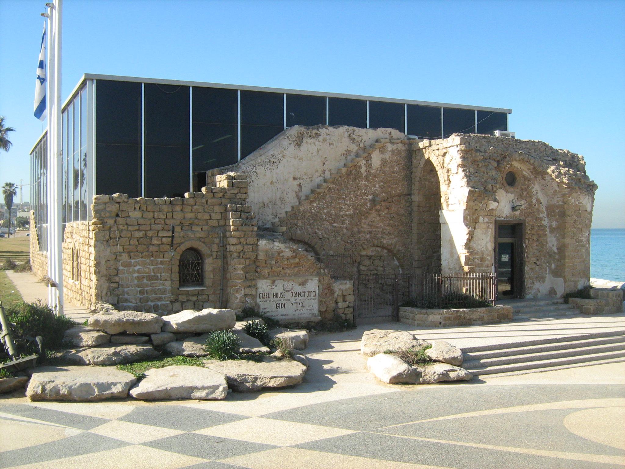 מוזיאון האצ