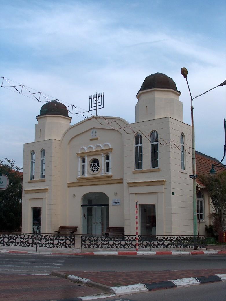 בית הכנסת המרכזי של המושבה