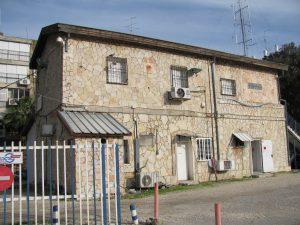 """תחנת הרכבת הישנה מהתקופה העות'מאנית, ברחוב גרטבול בלוד     האצ""""ל"""
