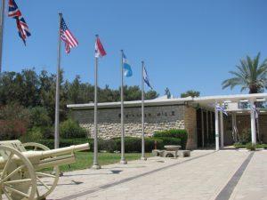 בית הגדודים באביחיל