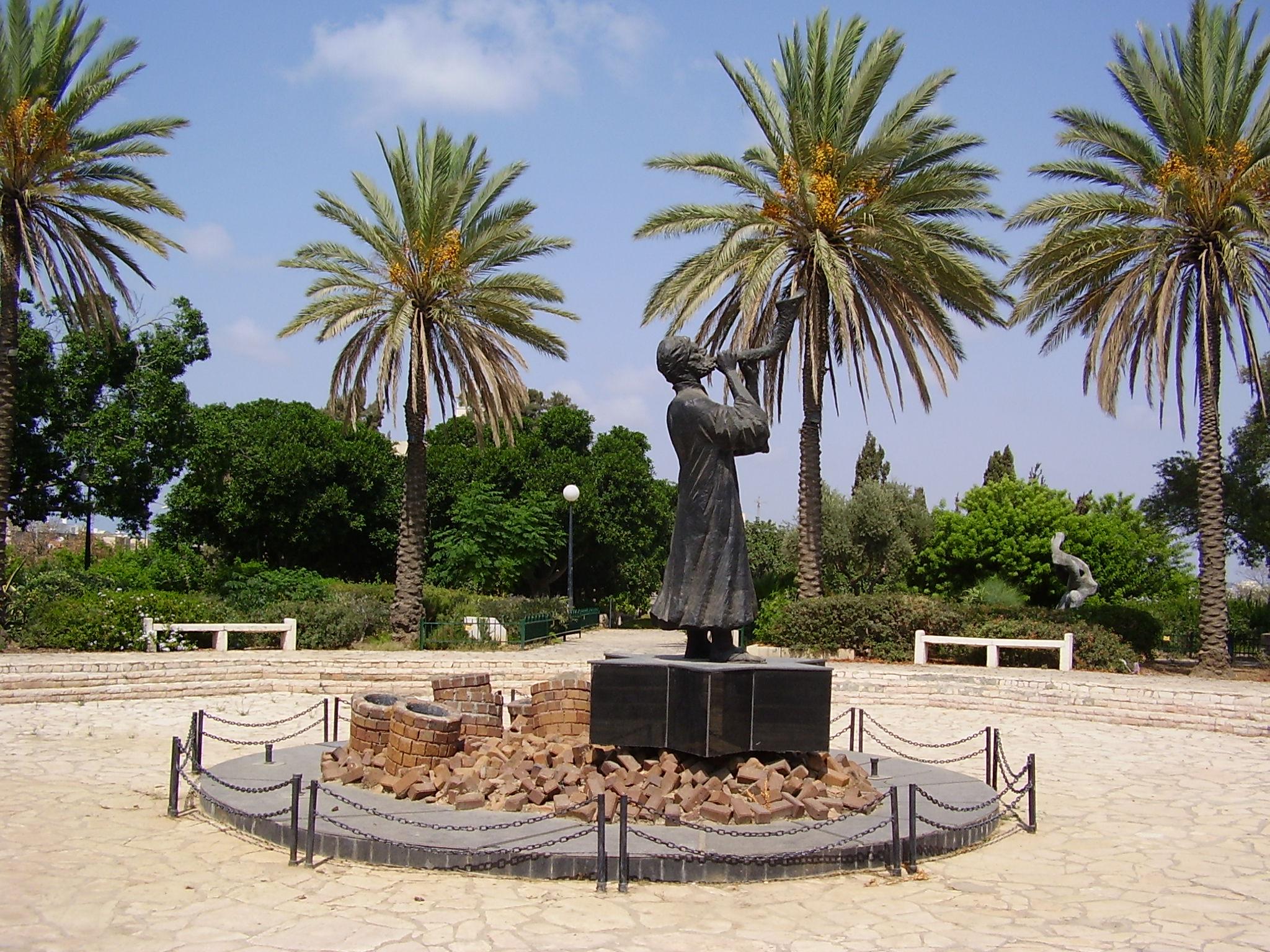 אנדרטת השואה