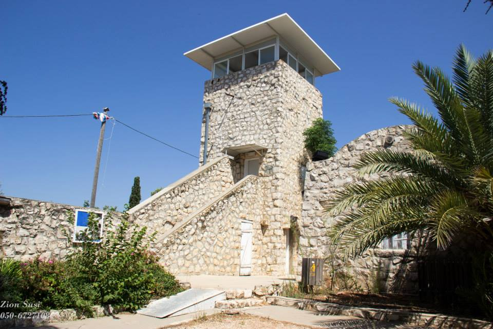 מצודת ביריה
