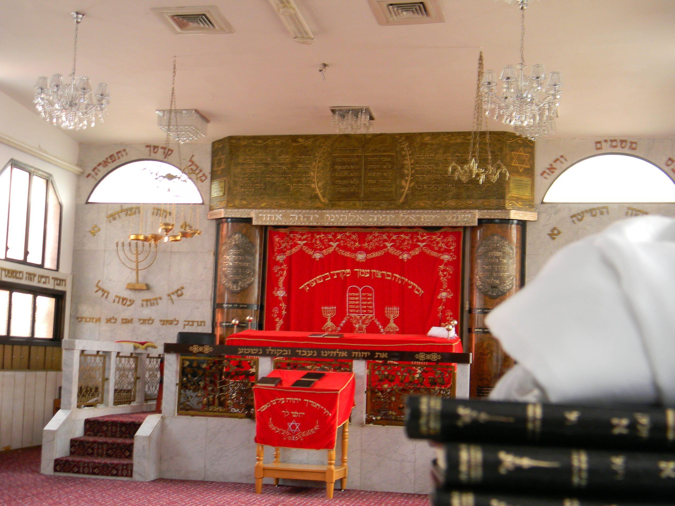 בית הכנסת הקראי