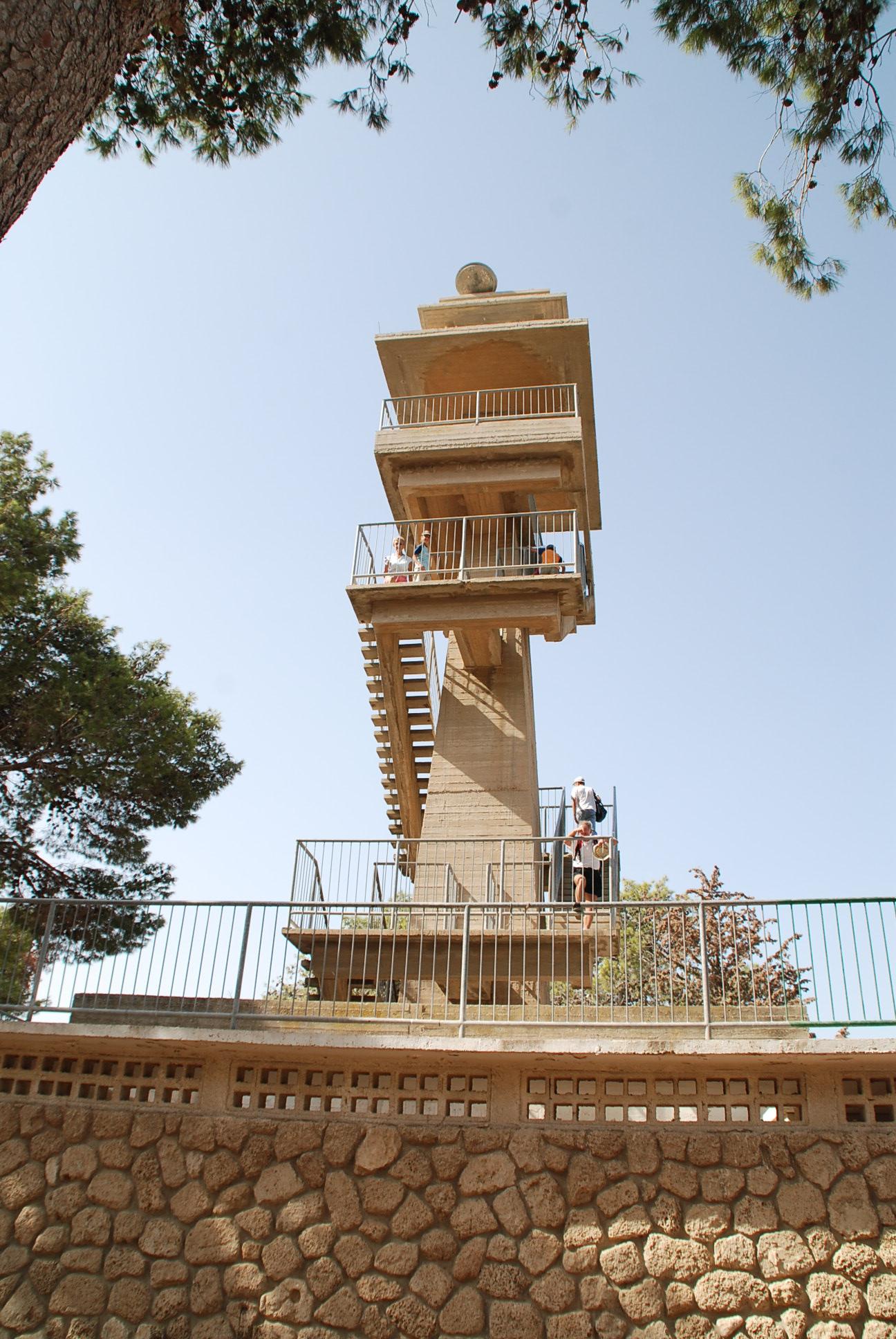 מצפה עופר